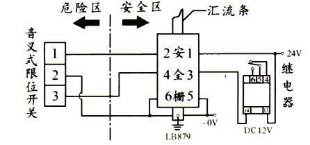 音叉控制交流接触器电路图